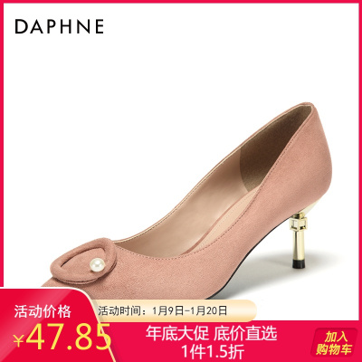 Daphne/达芙妮春季珍珠浅口绒面婚鞋尖头高跟鞋单鞋女1018101089