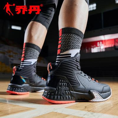 喬丹官方旗艦籃球鞋男2020春季新款實戰高幫球鞋男士運動鞋耐磨減震籃球鞋