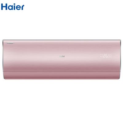 【99新】(Haier)海爾KFR-26GW/A1YAAA21AU1無氟變頻空調 一級節能 冷暖壁掛式 自清潔