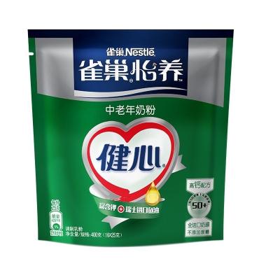 雀巢(Nestle) 怡养健心中老年奶粉 400g袋装 成人奶粉
