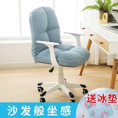 電腦椅子家用簡約現代學生宿舍學習寫字書房人體工學椅辦公小轉椅
