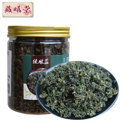 藏曦堂絞股藍80克*1罐 絞股藍茶甘孜絞股藍絞股藍茶絞股藍茶葉