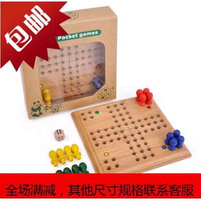 飞行棋传统木质桌面游戏 儿童多功能互动玩具便携