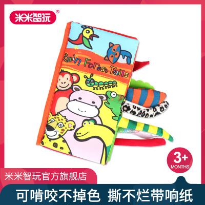 米米智玩 立體尾巴布書早教嬰兒撕不爛6-12個月寶寶益智玩具0-1歲--青青草原