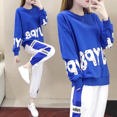 歐樂鑫衛衣運動服套裝女潮牌秋裝時尚洋氣2020年新款韓版學生休閑兩件套