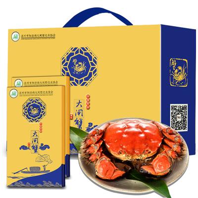 蟹靈閣 陽澄湖大閘蟹禮券螃蟹券3688型公蟹4.5兩 母蟹3.5兩 4對禮盒裝