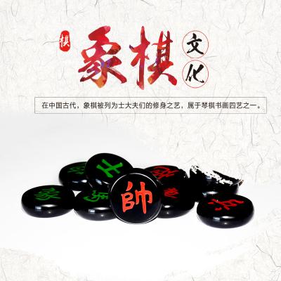 竞天珠宝 中国象棋 阜新红玛瑙象棋 玉石玛瑙摆件父辈的好礼送领导佳选