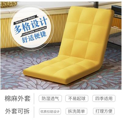 闪电客懒人沙发榻榻米单人日式可折叠飘窗无腿坐垫椅子宿舍床上靠背座椅