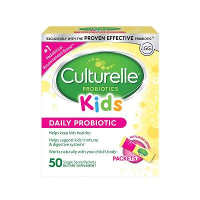 康萃乐(Culturelle)婴儿益生菌营养素粉剂50包/盒 1-3岁