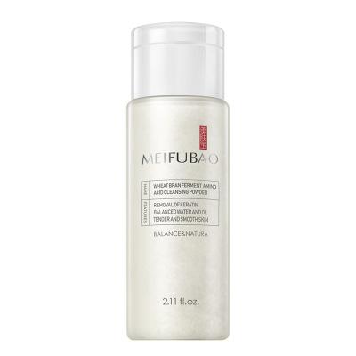 美肤宝酵素洁颜粉60g 氨基酸洁面温和深层清洁