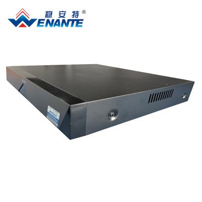 稳安特H265音频网络监控设备套装poe高清摄像头室外监控器家用 免布电源线 2路带1T硬盘