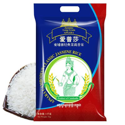 愛普莎 柬埔寨經典茉莉香米5kg/袋裝 原裝進口 非有機