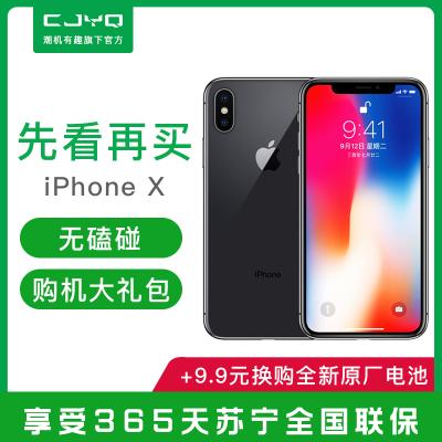 減100【二手9成新】Apple iPhoneX 蘋果X 256G 黑色/深空灰 全網通 蘇寧質保 4G手機 全面屏