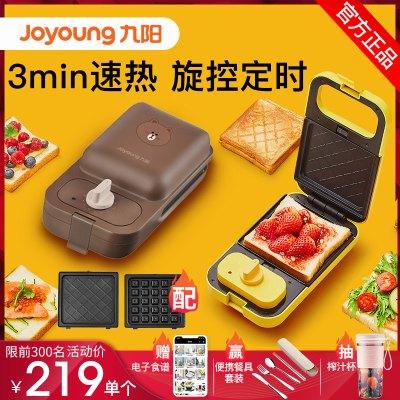 九陽(Joyoung) 三明治機 定時早餐機 輕食機華夫餅機電餅鐺家用多功能吐司壓烤機官方旗艦店正品JK1312-K72