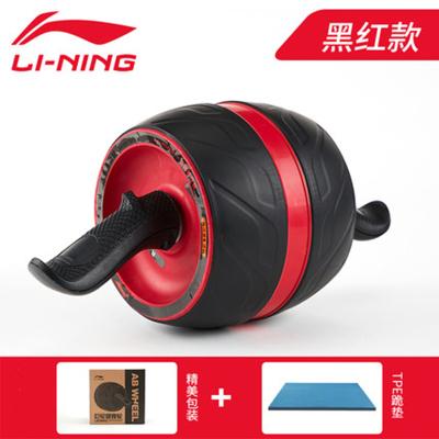 李寧 LI-NING 巨輪健腹輪健腹器 自動回彈卷腹機練腹肌女男士家用健身收腹鍛煉器材