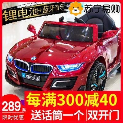 兒童電動車汽車四輪玩具車寶寶4輪可坐人男孩女孩遙控車可坐大人漂亮媽媽