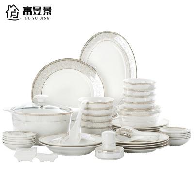 富昱景 碗碟套装 家用欧式简约金边骨瓷餐具套装 景德镇陶瓷碗盘组合 58件