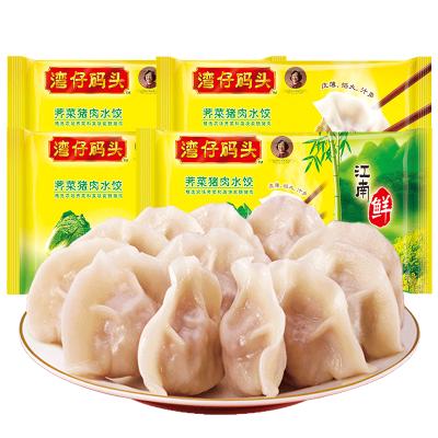 灣仔碼頭 薺菜豬肉水餃 速凍餃子早餐食品 720g/袋/36只*4袋