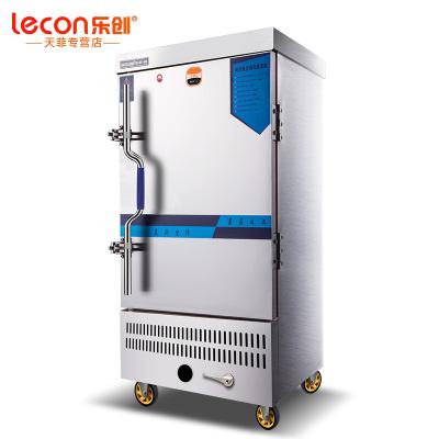 乐创(lecon)蒸饭柜 蒸饭车10盘燃气款 商用厨房电蒸箱 多功能蒸饭机 可选液化气/天然气