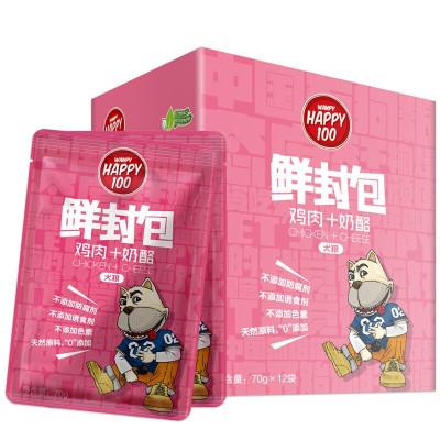 頑皮(Wanpy)濕糧美妙鮮封包 美妙狗零食犬用鮮封包70g