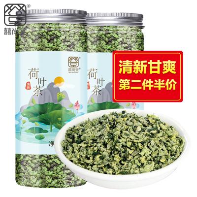 【第2件半價】囍尚堂 荷葉茶110g/罐裝 干荷葉荷花片荷葉粒新茶花草茶