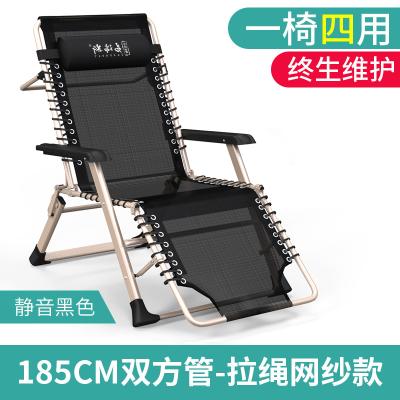 易瑞斯(Easyrest)躺椅折疊椅子床靠背懶人家用陽臺沙灘椅床休閑辦公室單人午睡床午休椅