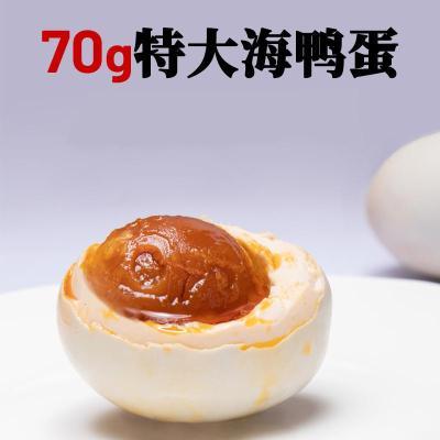海鴨蛋70g4枚流油小牛貨棧野生真空烤熟咸鴨蛋