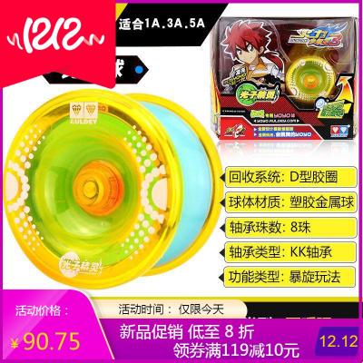 正版火力少年王5爆旋金属悠悠球光子精灵焰魄溜溜球比赛s