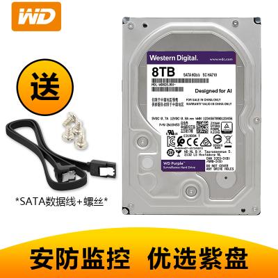 西部數據(WD)紫盤 8TB SATA6Gb/s 128M 監控機械硬盤8T WD82EJRX