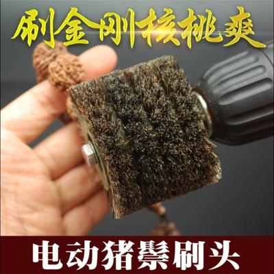 法耐(FANAI)核桃金刚菩提电动文玩机专用猪毛刷包浆刷子盘珠神器手串橄榄星月