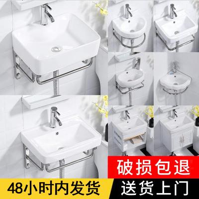 简易洗脸盆柜组合挂墙式迷你洗手盆古达小户型卫生间洗面盆三角阳台陶瓷