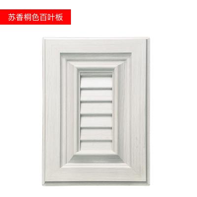 納麗雅(Naliya)全鋁合金櫥板定做推拉滑移定制整體平開百葉訂做衣柜 蘇香桐白百葉板 1m(含)-1.2m(含)