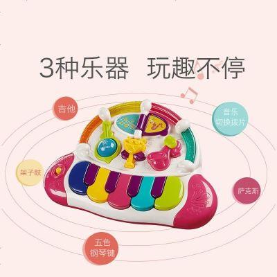 babycare嬰兒多功能電子琴 0-1歲寶寶益智 兒童玩具 小鋼琴可彈奏 7328