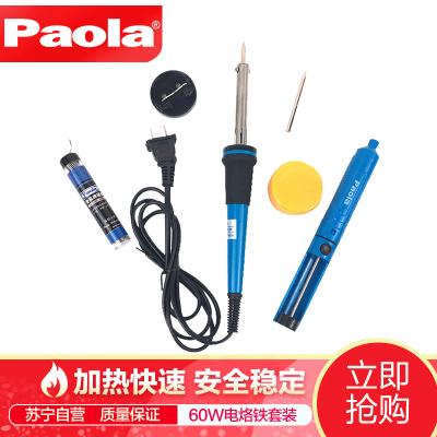 【蘇寧自營】Paola工具 6件套電烙鐵套裝 60w電烙鐵 焊錫絲 松香 烙鐵架 吸錫器 備用烙鐵頭8158