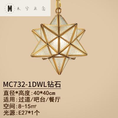 蒹葭新中式吊灯全铜星星吊灯现代简约吧台玄关阳台灯创意个性走廊灯具 钻石款大号(直径40cm*高度40cm)
