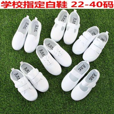 【学校指定】学生纯白色表演鞋儿童白布鞋幼儿园小白鞋男女童白鞋
