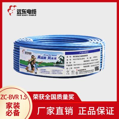 远东电缆(FAR EAST CABLE)电线电缆 ZC-BVR1.5平方 阻燃 国标铜芯单芯线 多股软线100m【简装】