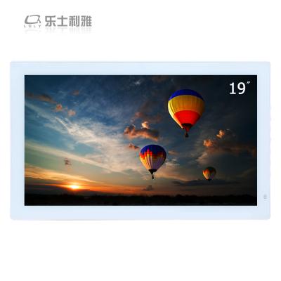乐士利雅19英寸数码电子相册相框 全视角 高清播放 顺丰包邮