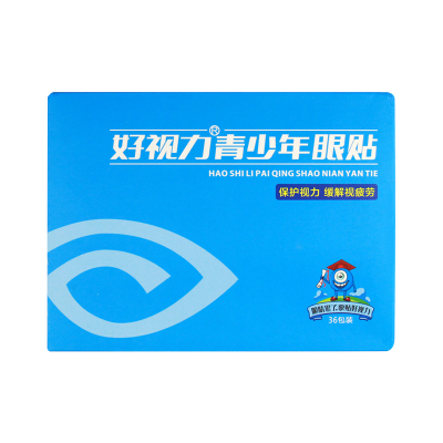 好视力护眼贴缓解眼疲劳黄金视力近视模糊正品学生青少年明目眼膜36包