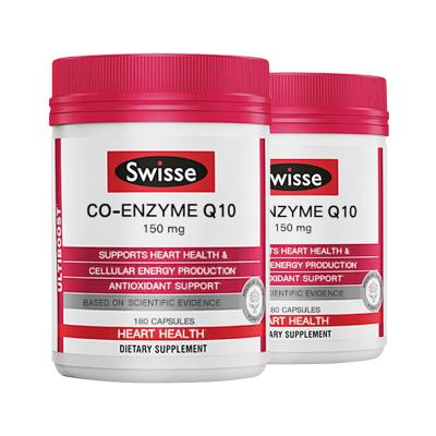 【180粒*2瓶】澳洲Swisse輔酶Q10軟膠囊150mg 呵護心臟健康 原裝進口Coq10 膳食營養補充劑