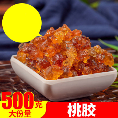 (閃電發貨)云南桃膠500g桃花淚特級可搭配皂角米雪燕組合食用銀耳