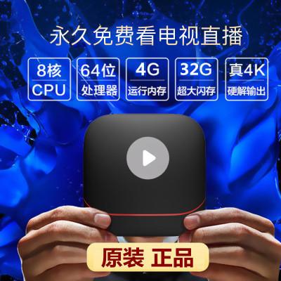 小米你魔盒 语音智能电视网络机顶盒电视盒子高清播放器家用wifi