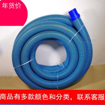 游泳池吸污管雙層加厚30米吸塵管吸池2寸吸污機自浮排污管 郵