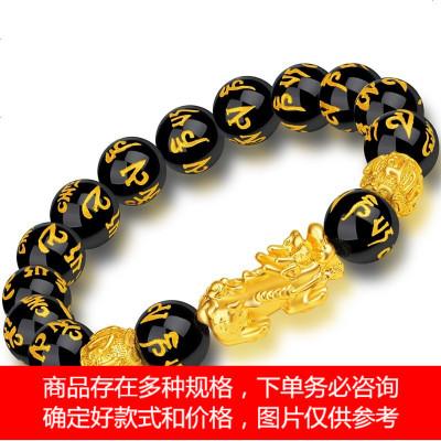 越南沙金貔貅手链男款女士3d硬金999黑曜石 首饰 久不掉色