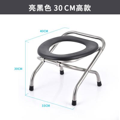 折疊不銹鋼坐便椅老人孕婦坐便器蹲廁椅馬桶病人助便器大便椅 經典款30高送墊