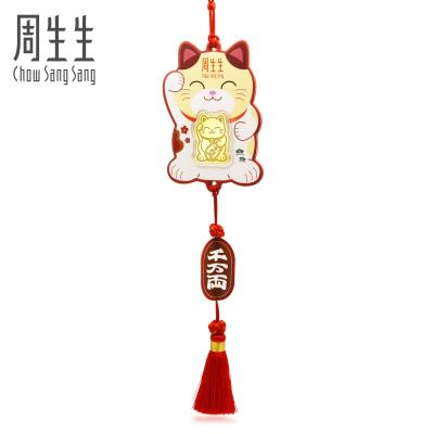 周生生(CHOW SANG SANG)Au999.9黃金壓歲錢貓金片小版90093D定價