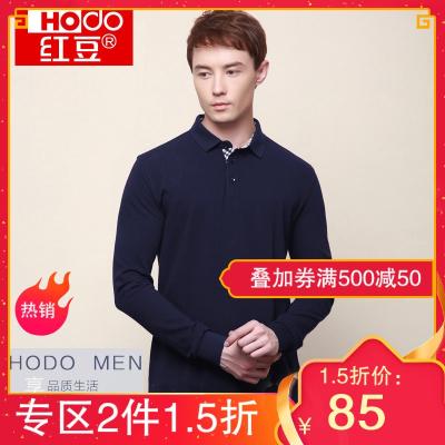HODO红豆男装 男士T恤 春秋商务休闲翻领长袖POLO衫男长袖T恤男