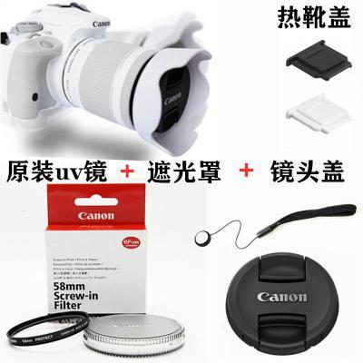 EOS 100D 200D 200D二代單反相機配件遮光罩+鏡頭蓋+uv鏡58mm 單買一個熱靴蓋 58mm