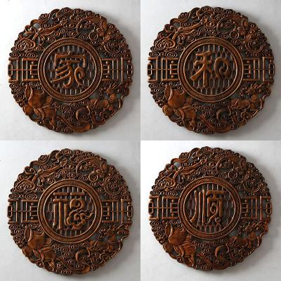 顧致東陽木雕刻工藝品玄關客廳臥室背景墻面裝飾創意中式香樟實木福字