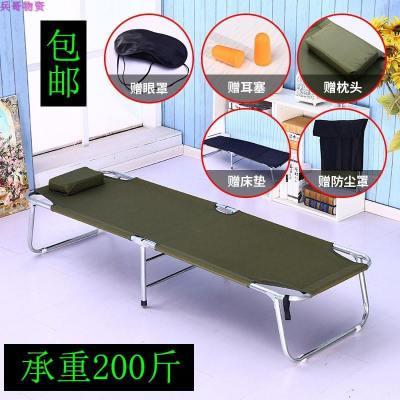 蘇寧放心購軍用折疊床單人家用客廳醫院陪床省空間清倉的軍迷色用品便攜時度(Doxa)